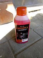 Масло Oleo-Mac Prosint 2T 0.5 л