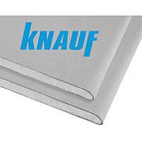 Гипсокартон  потолочный KNAUF 9,5х1200х2500 мм