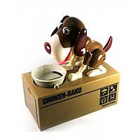 Копилка Голодная Собака на батарейках коричнево-белая (15х16х8 см)