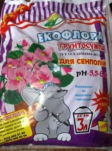 Грунтосуміш для сенполій (фіалок) 3 л Екофлора