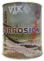 Антикоррозийная краска по металлу Corrosion Vik, 0,75 л.