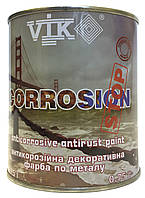 Антикоррозийная краска по металлу Corrosion Vik,(красный),(515)