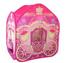 """Палатка детская игровая """"Карета"""" M 3316, размер 95*65*105 см, 2 входа, 2 окошка"""