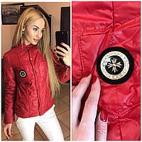 Куртка стильная Queen Style красная розовая