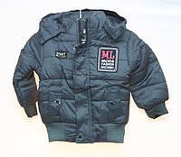 Демисезонная куртка Sports ML  cерая  для мальчика
