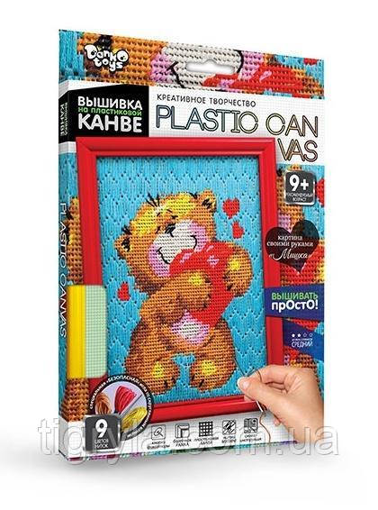 Вышивка на пластиковой канве набор для творчества