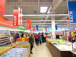 Проектування супермаркетів та магазинів
