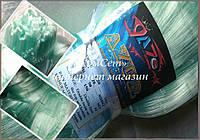 AZUR Азур 60 х 0,25 х 50 х150 сетевое полотно (оригинал Япония)
