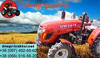Трактор DW 244Т ( 3 цил., 24 л.с, 4х4)