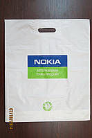 Пакет ПНД с лого