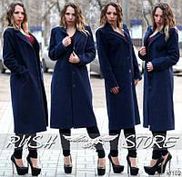 Демисезонное пальто из кашемира
