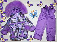 Детский теплый зимний комбинезон+куртка 26,28,30,32 размер натуральная опушка