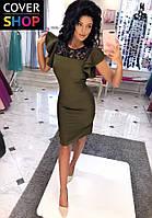 Коктейльное платье с кружевом, материал - креп костюмка, цвет - хаки
