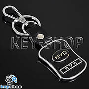 Брелок для авто ключів BYD (БІД) металевий з шкіряними вставками