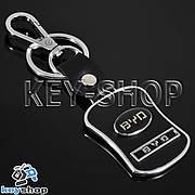 Металлический брелок с кожаными вставками для авто ключей BYD (Бюд)