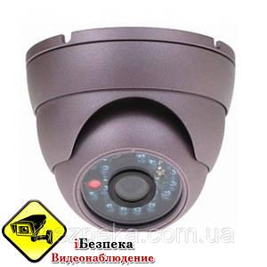 Купольная камера Avigard AVG-517HD