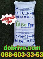 Нитроаммофоска цена (удобрение) мешок 50кг пр-во Беларусь NPKs:16-16-16+6 (лучшая цена купить)