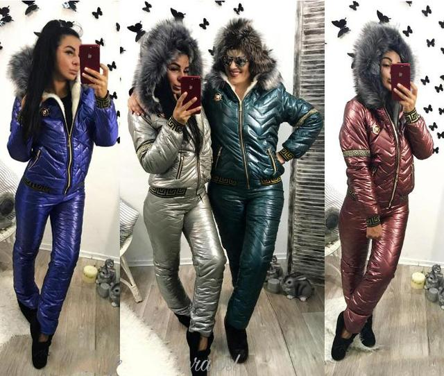 Лыжный Костюм Женский Доставка