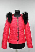 Куртка женская демисезонная с натуральным мехом цвет коралл размер 44-50