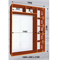 Шкаф - Купе 1600/600/2100