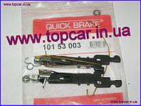 Распорная планка задних колодок Renault Kango I 98-  Quick Brake Дания 10153003