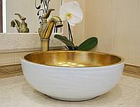 Чаша керамическая накладная - Белая с бронзовым оттенком внутри 101, фото 1