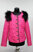 Куртка женская демисезонная с натуральным мехом цвет малиновый размер 44-50