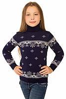 """Теплый вязанный свитер """"Исландия"""" для девочек, цвет темно-синий"""