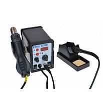 Паяльная станция Handskit 878D цифровая с феном, 700W, 100-450*C