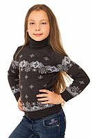 """Теплый вязанный свитер """"Исландия"""" для девочек, цвет темно-серый"""