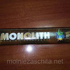 Электроды Монолит РЦ ф 2,5 (тубус) 1 кг
