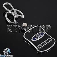 Металлический брелок с кожаными вставками и карабином для авто ключей Ford (Форд)