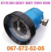 Cчетчики ППО-25 ППО-40 ШЖУ-25 ШЖУ-40 ВЖУ-100 ППВ-150 Купить
