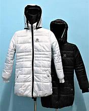Женская спортивная куртка длинная (уп. 4 шт.)