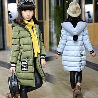 Зимняя стёганая куртка на девочку