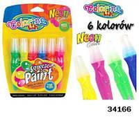 """Ручка """"neon"""" с кисточкой наполненная краской, 6 цветов, ТМ Colorino"""