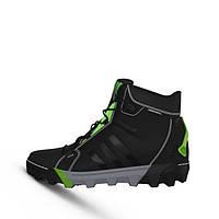 Ботинки кроссовки термо, мужские Adidas Winter Slopecruiser Climaproof G97338 непромокаемые, зимние адидас