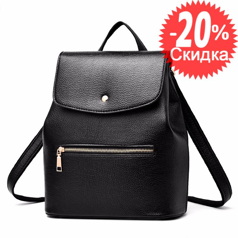 Рюкзак женский кожаный с клапаном на кнопке (черный) - Интернет-магазин « VINGO 7b4ef60d744