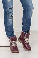 Ботинки женские зимние стильные, нат. кожа/ итальянская байка, марсала
