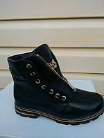 Ботинки женские кожаные 357 зим