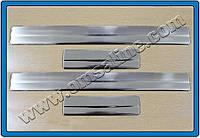 Накладки на внутренние пороги OmsaLine Форд Фокус II 2008-2011 (4шт)