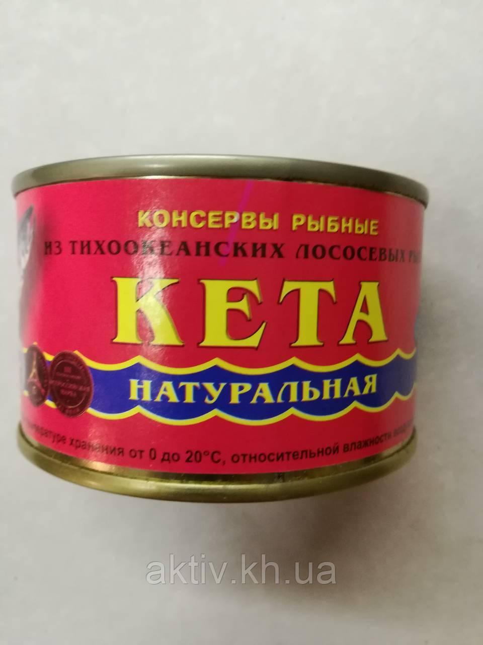 Кета Натуральная 227 гр