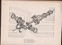 Шестерня коническая Э-302Б-3-5101-02А экскаватор ЭО-3322 ТВЭКС
