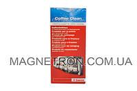 Таблетки для удаления кофейного жира для кофемашины Philips Saeco CA6704/99 Coffee Clean 996530067213
