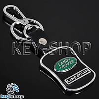Металлический брелок с кожаными вставками и карабином для авто ключей LAND ROVER (Ленд Ровер)