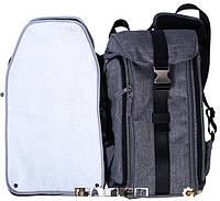 Супер сумка для папы B+B Baby, фото 1