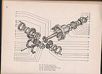 Полумуфта Э-302А-3-5300-36 экскаватор ЭО-3322 ТВЭКС