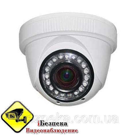 Купольная камера Avigard AVG-535C