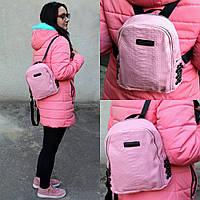 Женский рюкзак розовый
