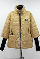 Куртка женская демисезонная,бежевый, р.44-52